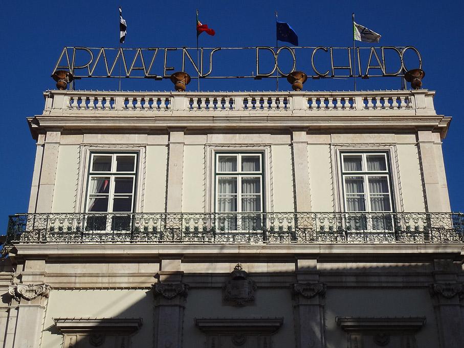 Fotografia Armazéns do Chiado, Chiado Lisboa