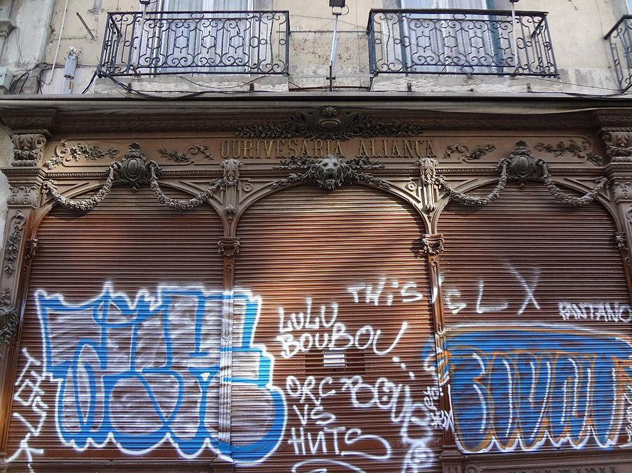 Fotografia Ourivesaria Aliança, Chiado Lisboa