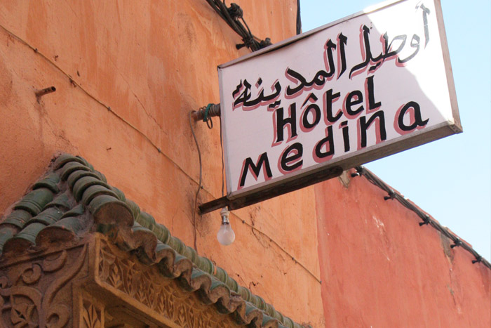 Photo of Hotel Medina door sign in Marrakech<br />