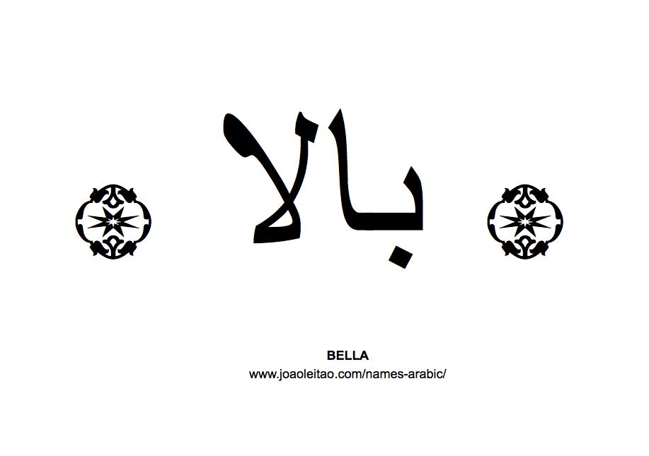bella-name-arabic-caligraphy