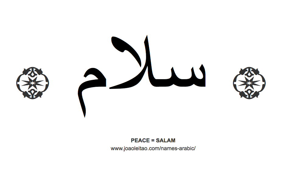 Word Peace in Arabic  ...