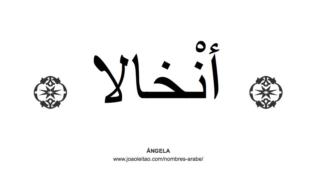 angela-nombre-caligrafia-arabe