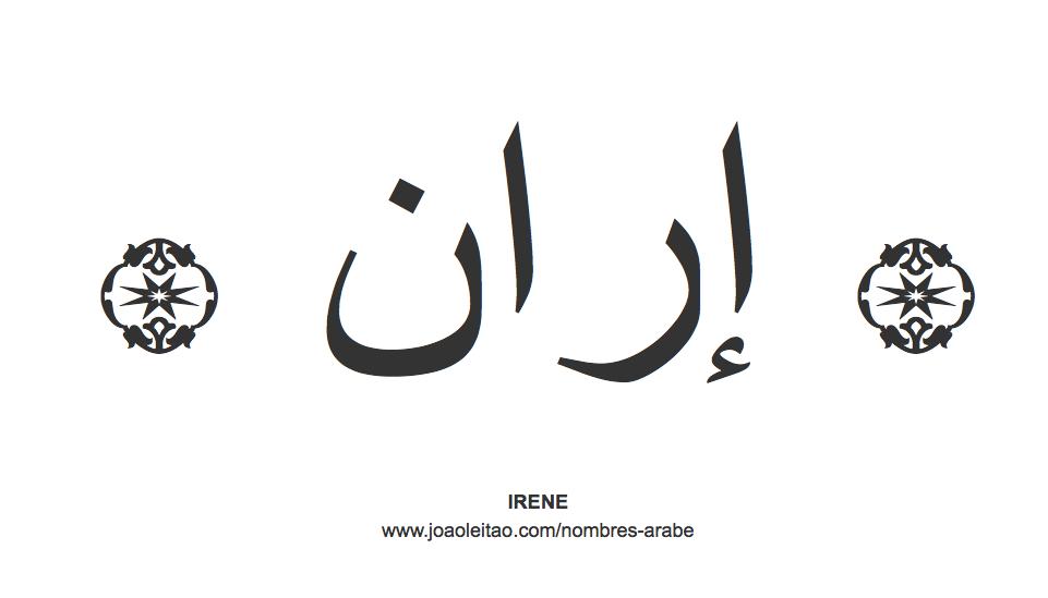 irene-nombre-caligrafia-arabe