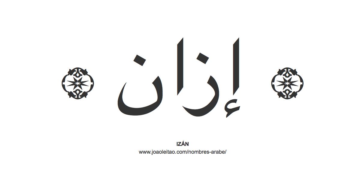 izan-nombre-caligrafia-arabe