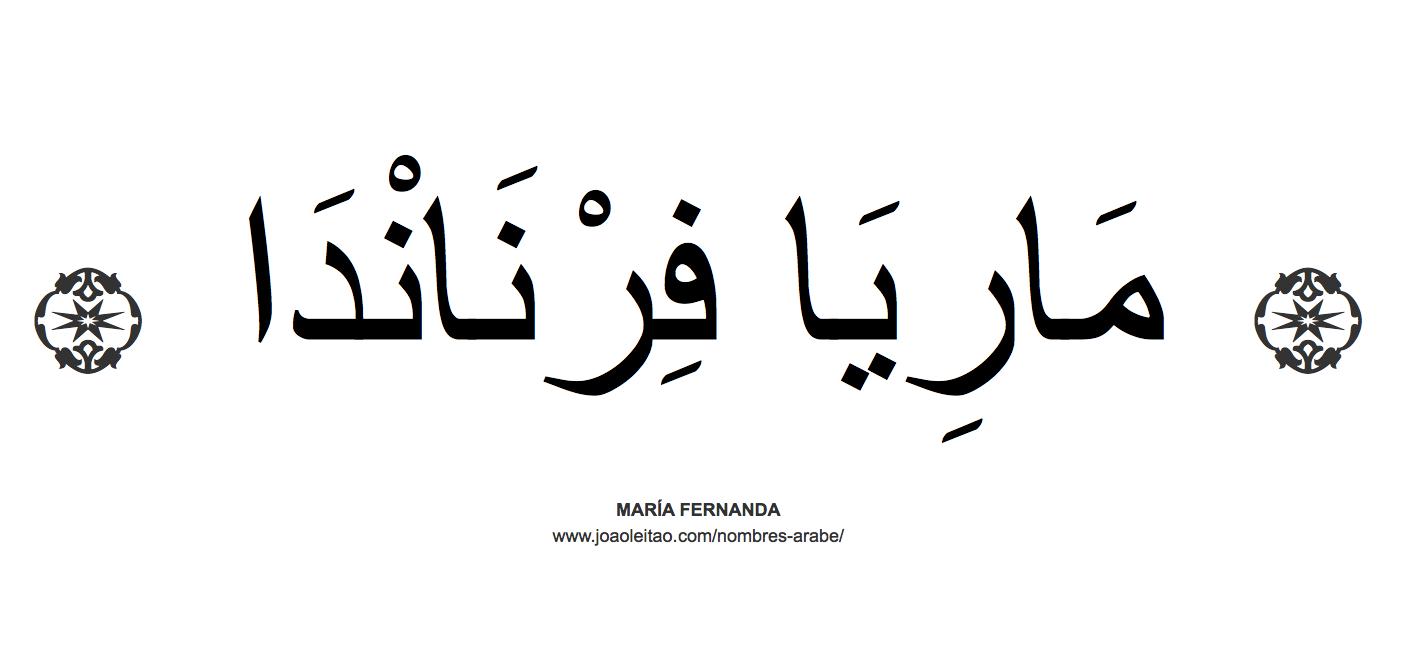 maria-fernanda-nombre-caligrafia-arabe