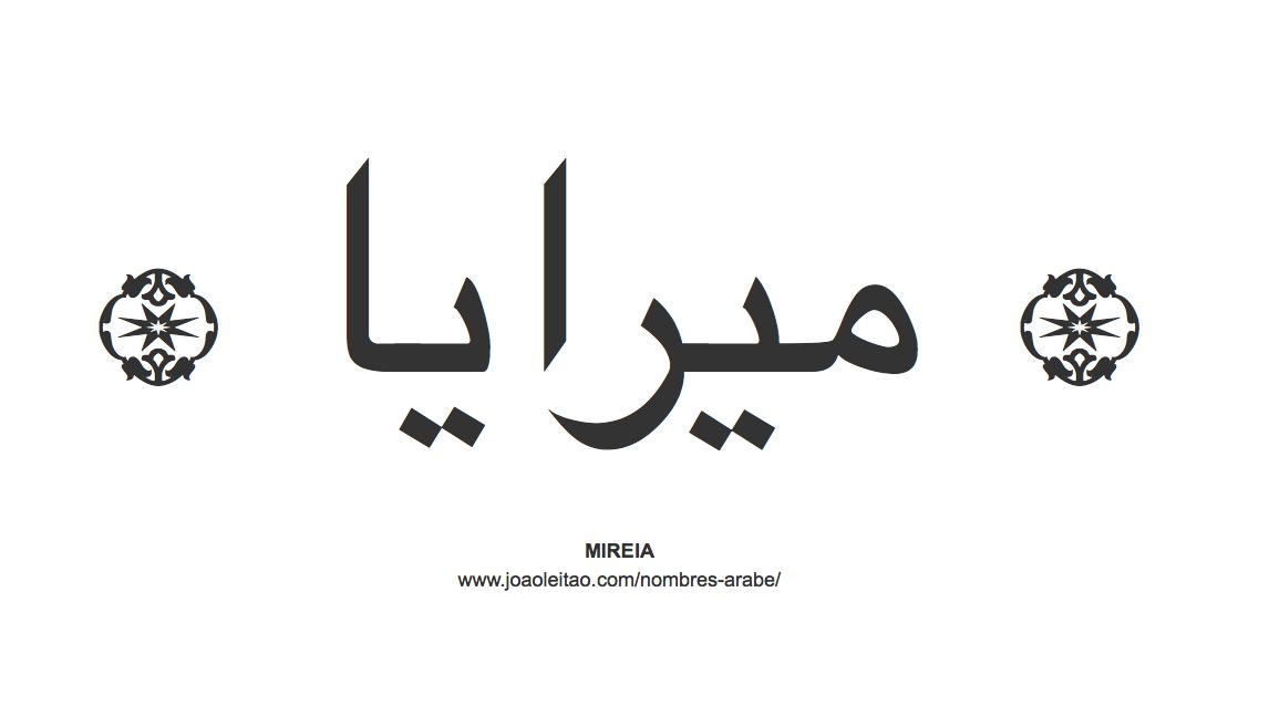 mireia-nombre-caligrafia-arabe