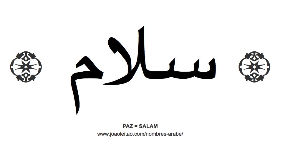 Palabra PAZ en árabe - SALAM
