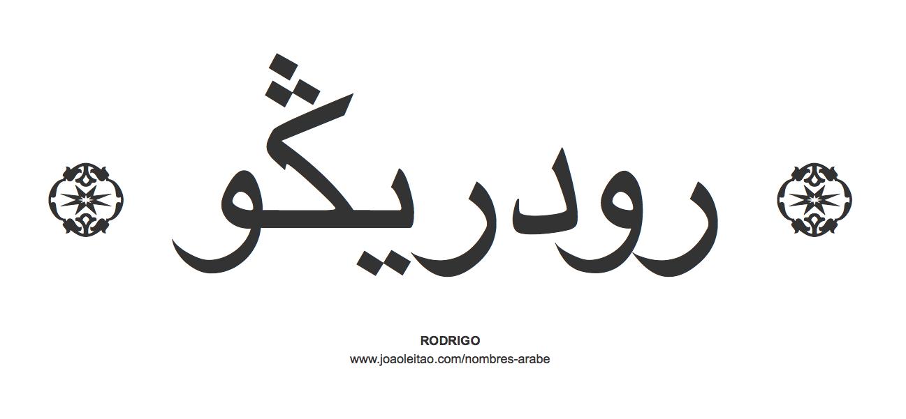 rodrigo-nombre-caligrafia-arabe