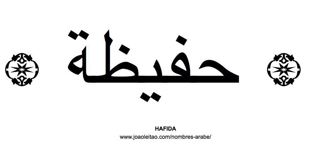 Hafida Nombre Arabe de Mujer