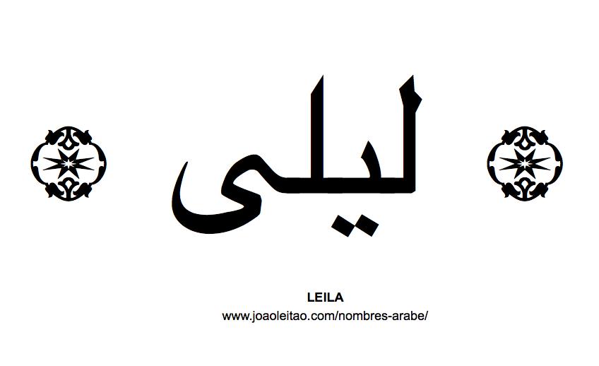 Leila Nombre Arabe de Mujer