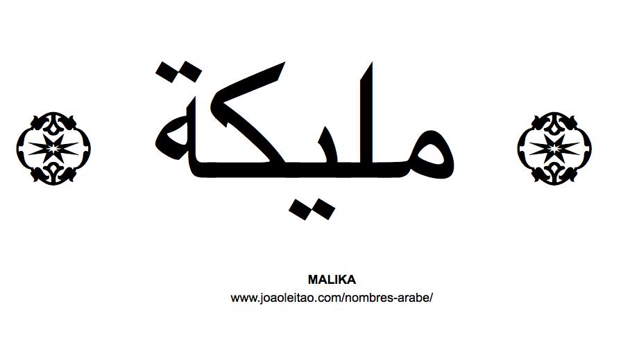 Malika Nombre Arabe de Mujer