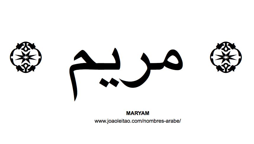 Maryam Nombre Arabe de Mujer