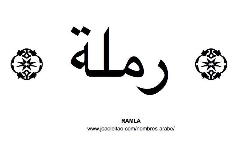 Ramla Nombre Arabe de Mujer