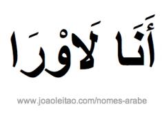 ana-laura-nome-arabe
