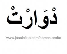 duarte-nome-arabe