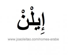 elen-nome-arabe