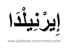 erlinda-nome-arabe