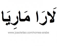 lara-maria-nome-arabe