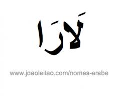 lara-nome-arabe