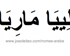 leia-maria-nome-arabe