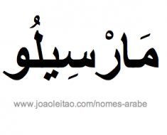 marcelo-nome-arabe