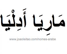 maria-adelia-nome-arabe