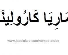 maria-carolina-nome-arabe