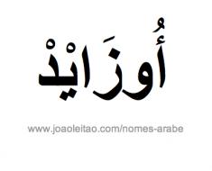 ouzaid-nome-arabe
