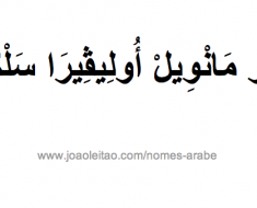 pedro-salgado-nome-arabe