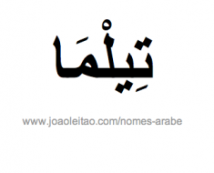 telma-nome-arabe