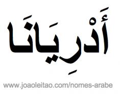 adriana-nomes-arabe