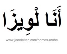 ana-luisa-nomes-arabe