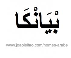 bianca-nomes-arabe