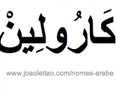 caroline-nomes-arabe