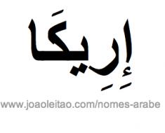 erica-nomes-arabe