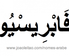 fabricio-nomes-arabe