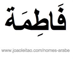 fatima-nomes-arabe