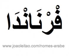 fernanda-nomes-arabe
