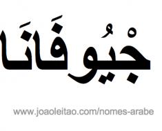 giovanna-nomes-arabe