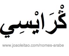 gracy-nomes-arabe