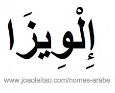heloisa-nomes-arabe