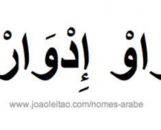 joao-eduardo-nomes-arabe