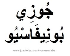 jose-bonifacio-nomes-arabe