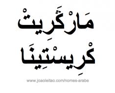 margareth-cristina-nomes-arabe