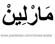 marlene-nomes-arabe