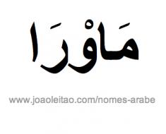 maura-nomes-arabe