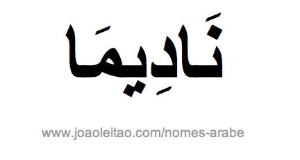 Nome em árabe: Nadima em árabe