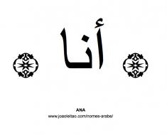 ana-nome-escrito-em-arabe