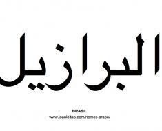 brasil-palavra-escrita-caligrafia-arabe