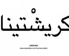 cristina-nome-em-arabe